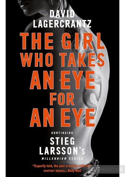 Фото - The Girl Who Takes an Eye for an Eye. Continuing Stieg Larsson's Millennium Series