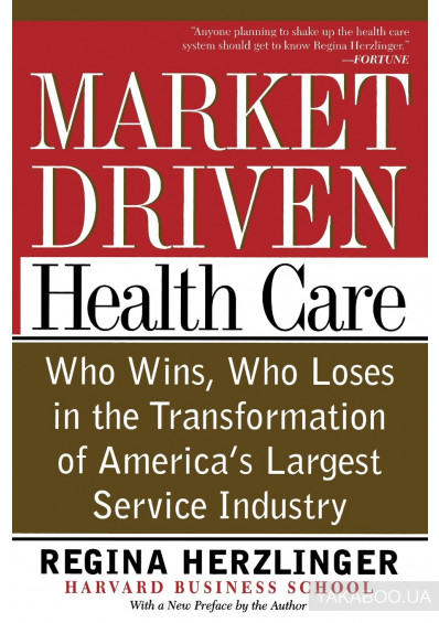Фото - Market-Driven Health Care: Who Wins, Who Loses, in the Transformation of America's Largest Service Industry