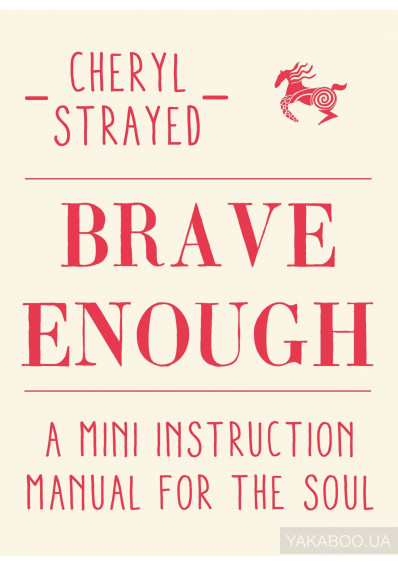 Фото - Brave Enough. A Mini Instruction Manual for the Soul