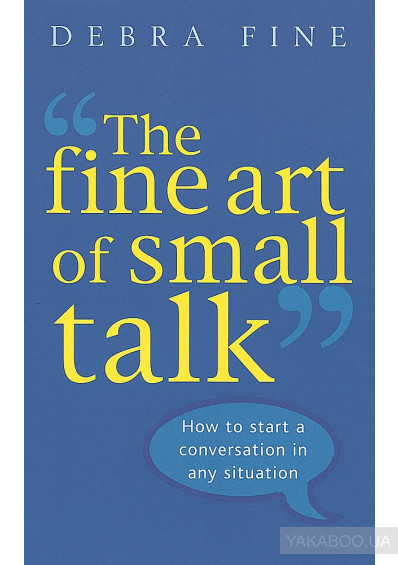 Фото - The Fine Art of Small Talk. How to Start a Conversation in Any Situation