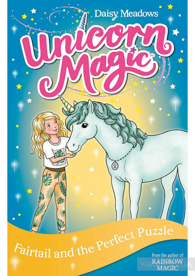 Фото - Unicorn Magic. Fairtail and the Perfect Puzzle. Series 3. Book 3