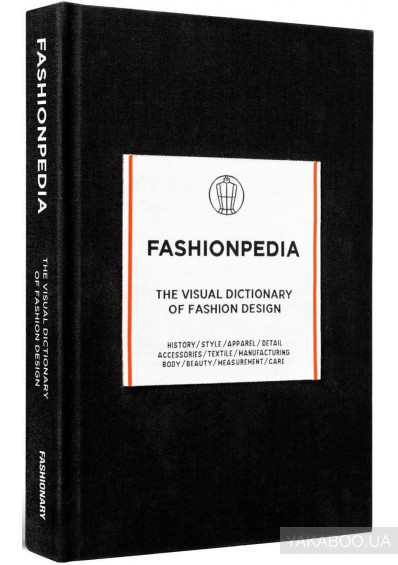 Фото - Fashionpedia. The Visual Dictionary of Fashion Design