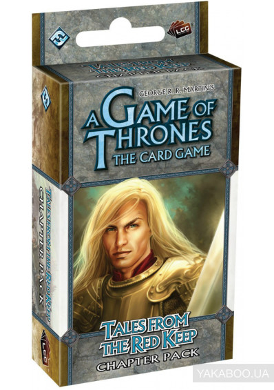 Фото - Четвертое расширение цикла FFG A Game of Thrones LCG: Tales of the Red Keep Chapter Pack (13391)