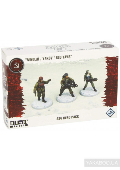 Фото - Набор миниатюр Fantasy Flight Games Dust Tactics: SSU Hero Pack (DT042)