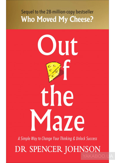Фото - Out of the Maze: A Simple Way to Change Your Thinking & Unlock Success