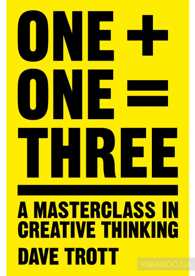 Фото - One Plus One Equals Three: A Masterclass in Creative Thinking
