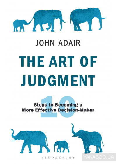 Фото - The Art of Judgment. 10 Steps to Becoming a More Effective Decision-Maker