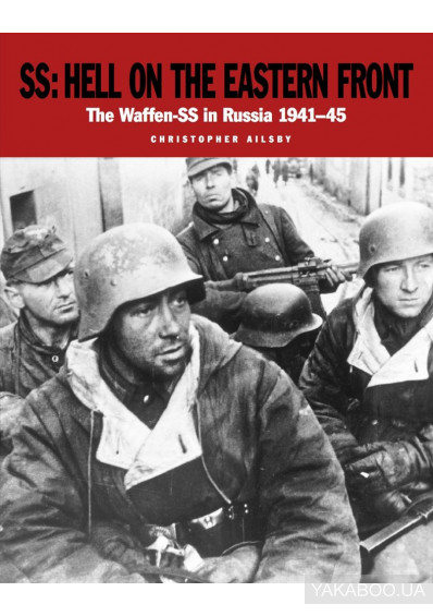 Фото - SS Hell on Eastern Front