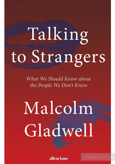 Фото - Talking to Strangers. What We Should Know about the People We Don't Know