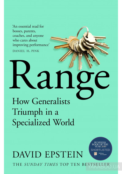 Фото - Range: How Generalists Triumph in a Specialized World
