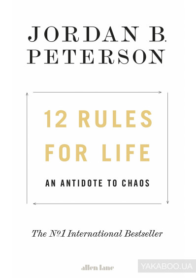 Фото - 12 Rules for Life