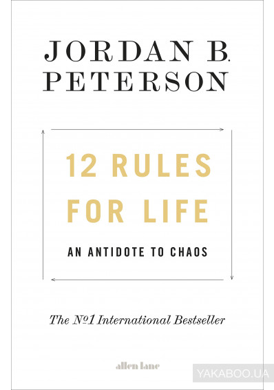 Фото - 12 Rules for Life: An Antidote to Chaos