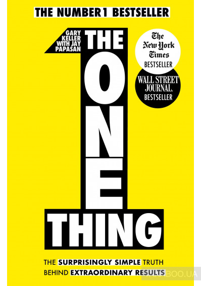 Фото - The One Thing