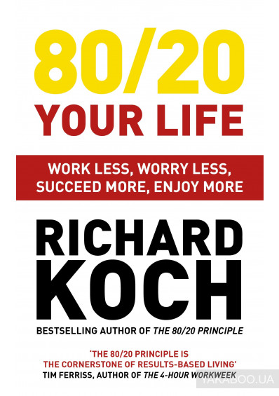 Фото - 80/20 Your Life. Work Less, Worry Less, Succeed More, Enjoy More