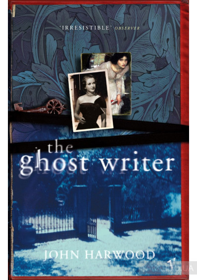 Фото - The Ghost Writer