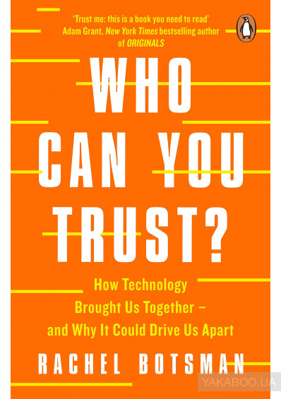 Фото - Who Can You Trust? How Technology Brought Us Together – and Why It Could Drive Us Apart