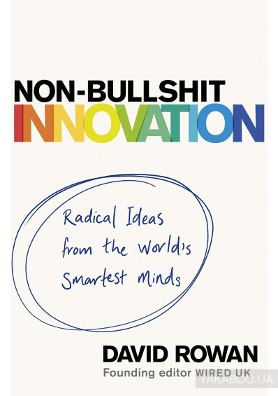 Фото - Non-Bullshit Innovation. Radical Ideas from the World's Smartest Minds