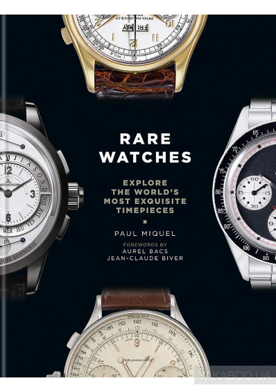 Фото - Rare Watches: Explore the World's Most Exquisite Timepieces