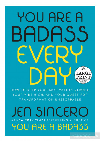Фото - You Are a Badass Every Day. How to Keep Your Motivation Strong, Your Vibe High, and Your Quest for Transformation Unstoppable