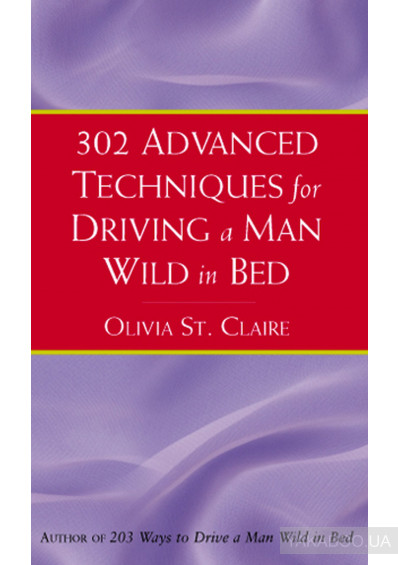 Фото - 302 Advanced Techniques For Driving A Man Wild In Bed