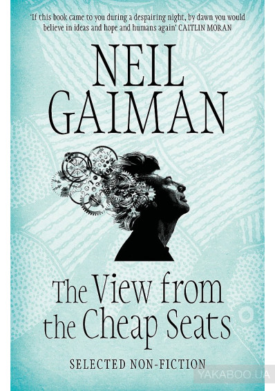 Фото - The View from the Cheap Seats