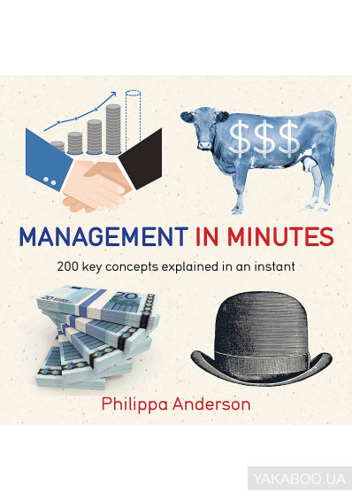 Фото - Management in Minutes