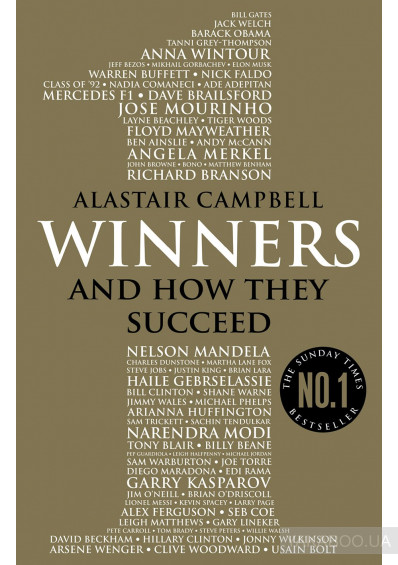 Фото - Winners. And How They Succeed