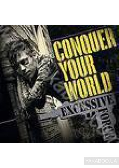 Фото - Excessive Force: Conquer Your World