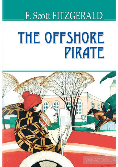 Фото - The Offshore Pirate and Other Stories