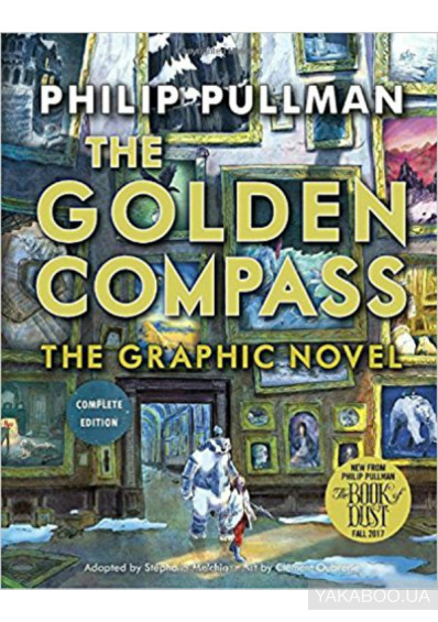 Фото - The Golden Compass Graphic Novel, Complete Edition