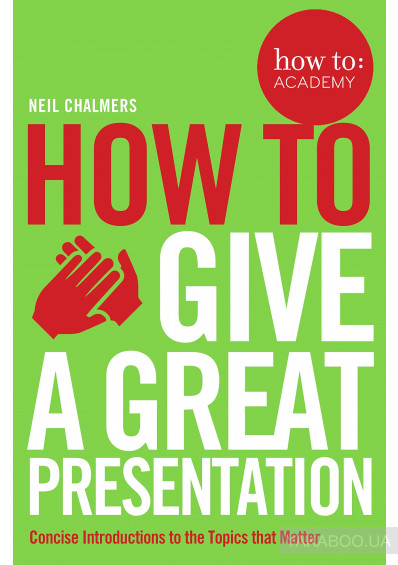 Фото - How To Give A Great Presentation