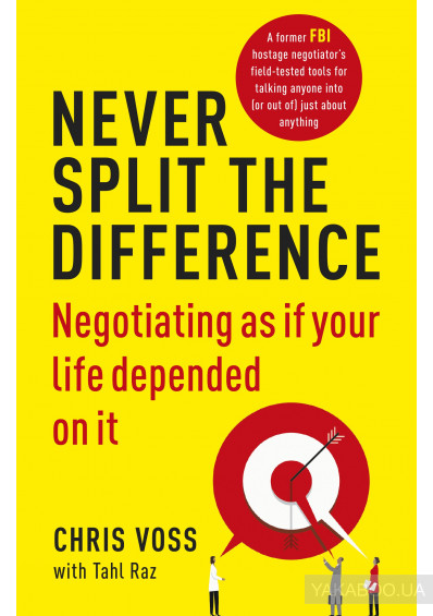 Фото - Never Split the Difference. Negotiating as if Your Life Depended on It