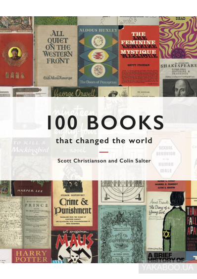 Фото - 100 Books that Changed the World