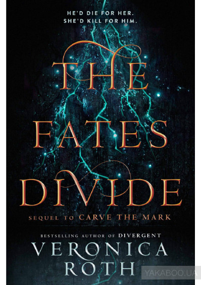 Фото - The Fates Divide