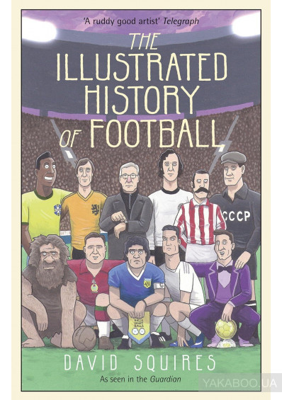 Фото - The Illustrated History of Football