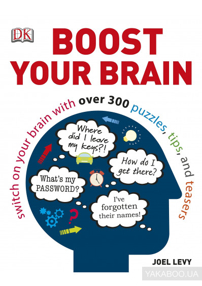 Фото - Boost Your Brain