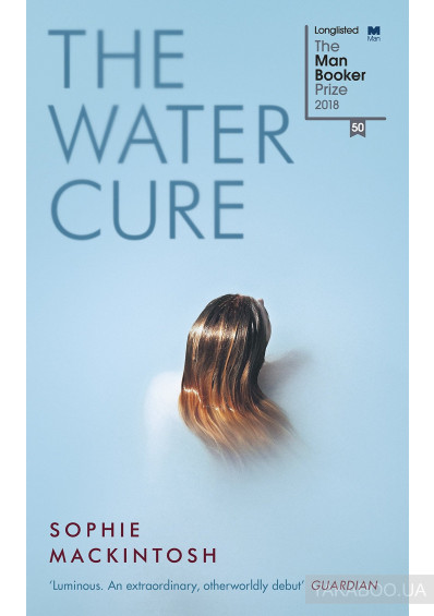 Фото - The Water Cure
