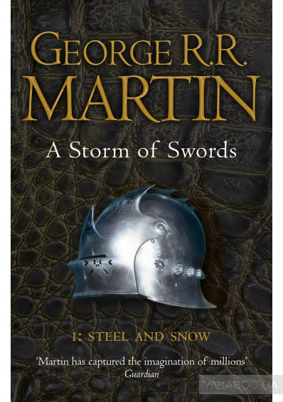 Фото - A Storm of Swords. Part 1. Steel and Snow