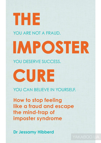 Фото - The Imposter Cure. How to stop feeling like a fraud and escape the mind-trap of imposter syndrome