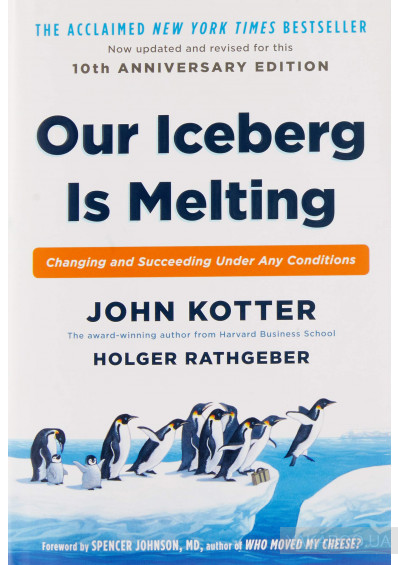 Фото - Our Iceberg is Melting