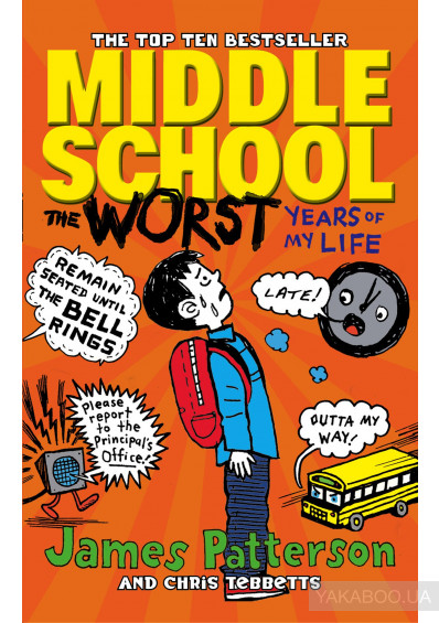 Фото - Middle School: The Worst Years of My Life