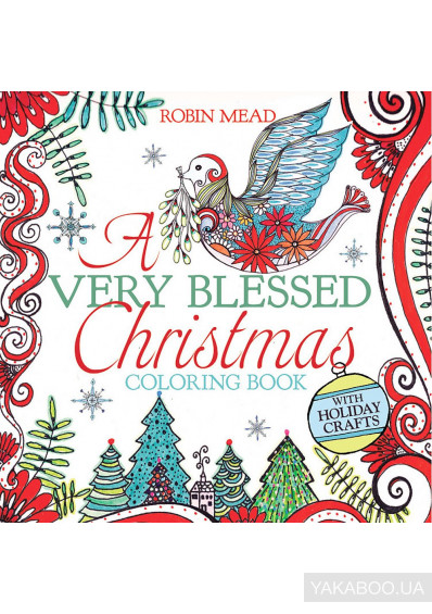 Фото - A Very Blessed Christmas Coloring Book
