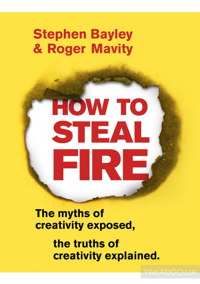 Фото - How to Steal Fire