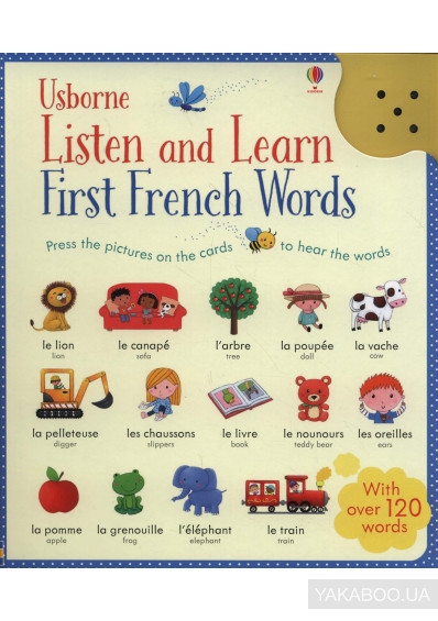 Фото - Listen and Learn. First French Words. Cards
