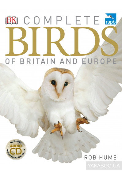 Фото - RSPB Complete Birds of Britain and Europe