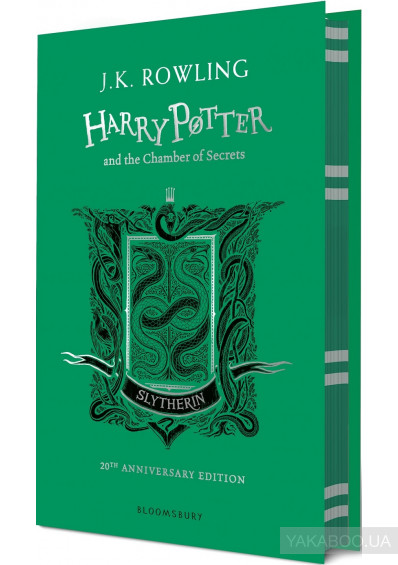 Фото - Harry Potter and the Chamber of Secrets – Slytherin Edition