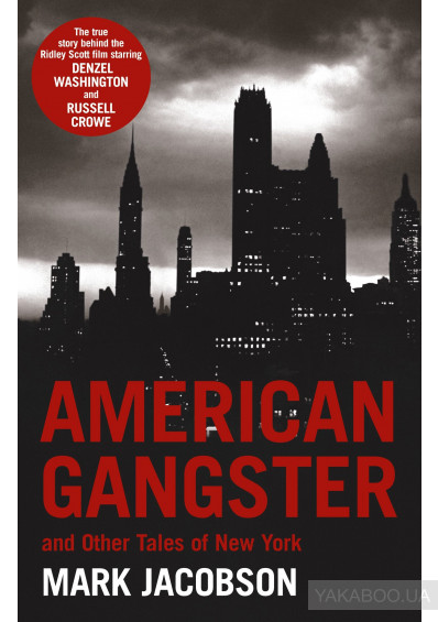 Фото - American Gangster. And Other Tales of New York