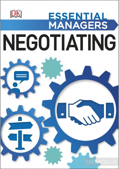 Фото - Essential Manager: Negotiating