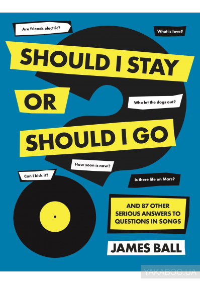 Фото - Should I Stay Or Should I Go? And 87 Other Serious Answers to Questions in Songs