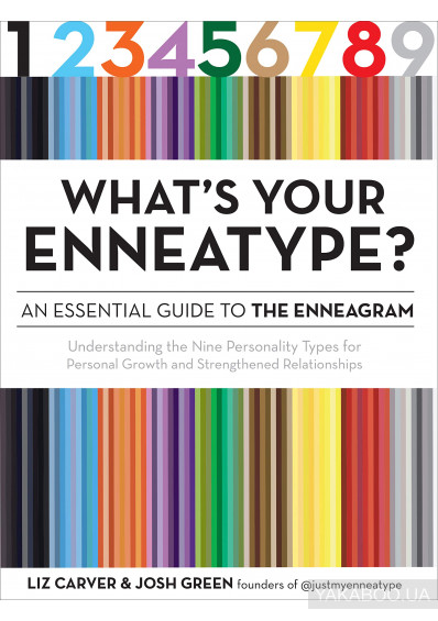Фото - What's Your Enneatype? An Essential Guide to the Enneagram. Understanding the Nine Personality Types for Personal Growth and Strengthened Relationships